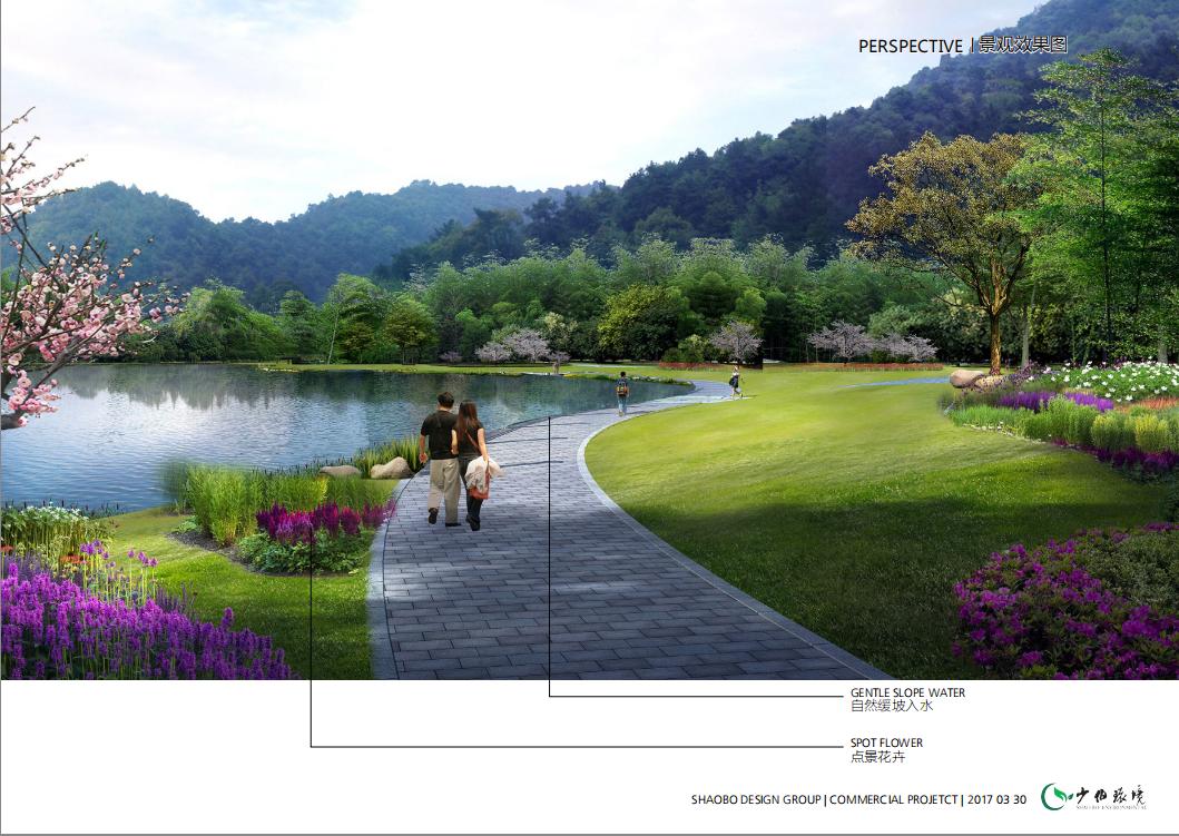 泸州市福宝风景区玉兰山琴蛙湖示范区景观设计方案